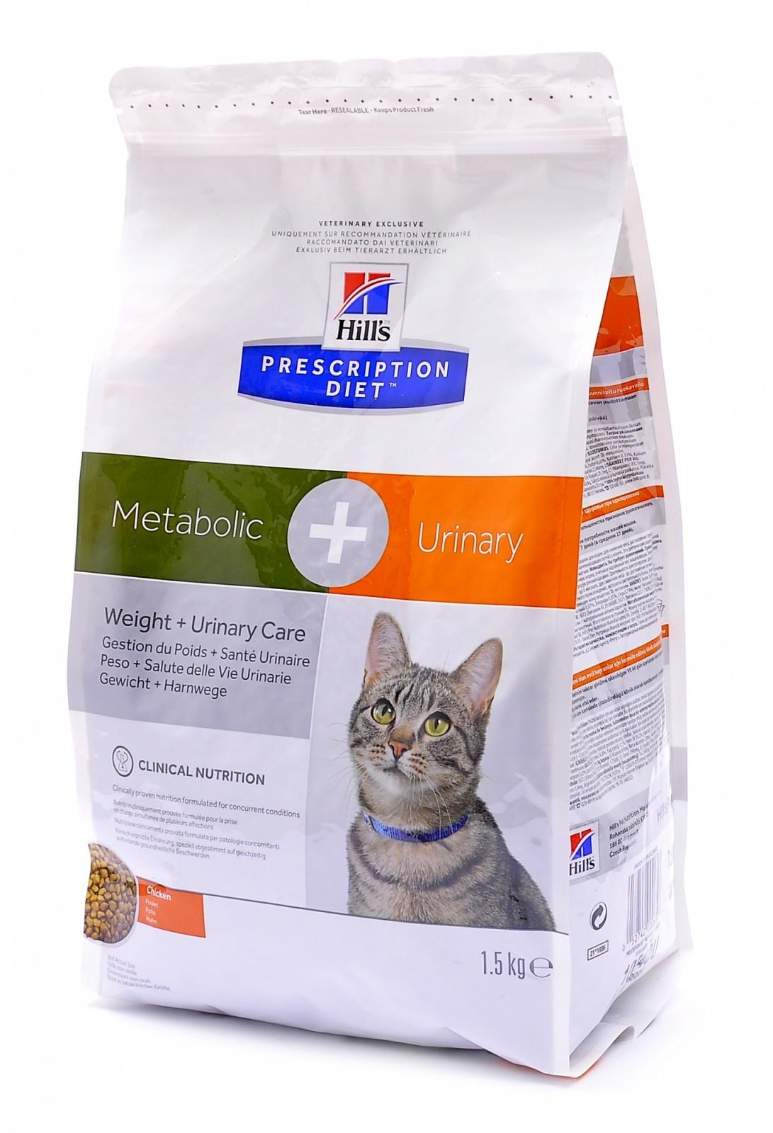 Hill's корм для котов